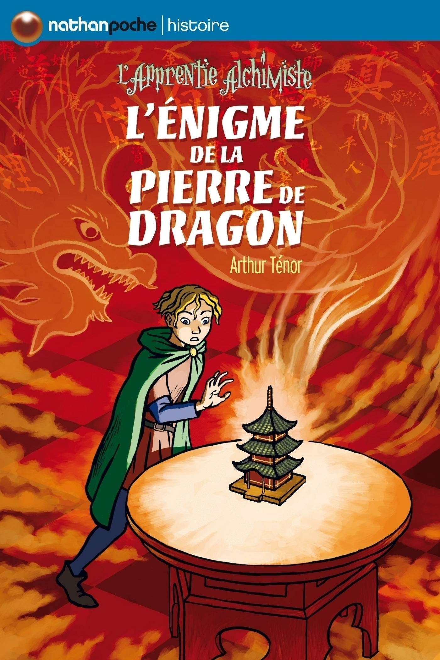 L'énigme de la pierre de dragon (ebook)