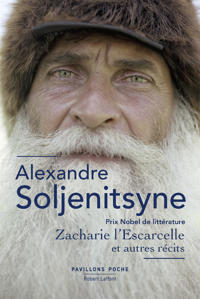 ZACHARIE L'ESCARCELLE ET AUTRES RECITS - NOUVELLE EDITION - PAVILLONS POCHE