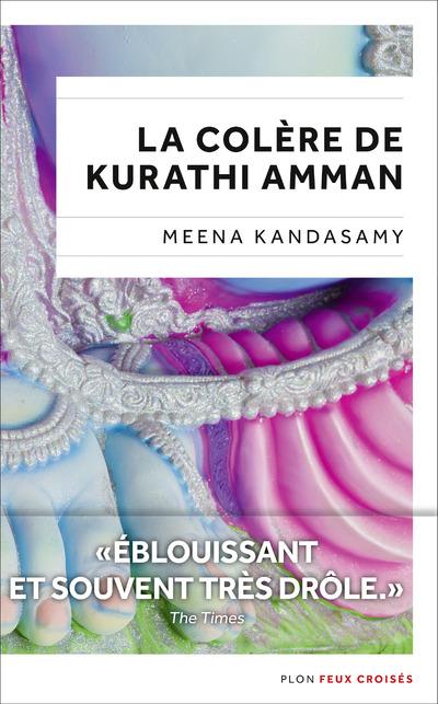 LA COLERE DE KURATHI AMMAN