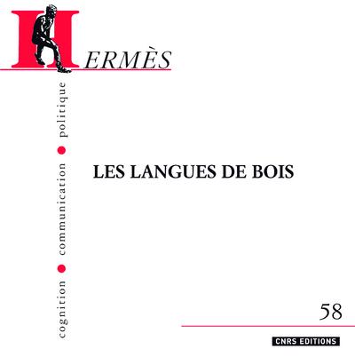 HERMÈS 58