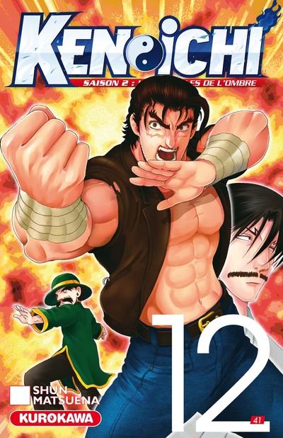 KEN-ICHI SAISON 2 - TOME 12