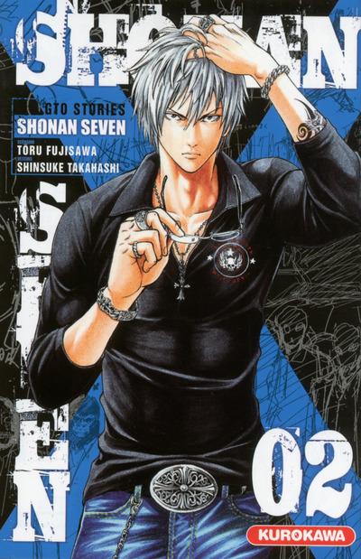 SHONAN SEVEN - TOME 2