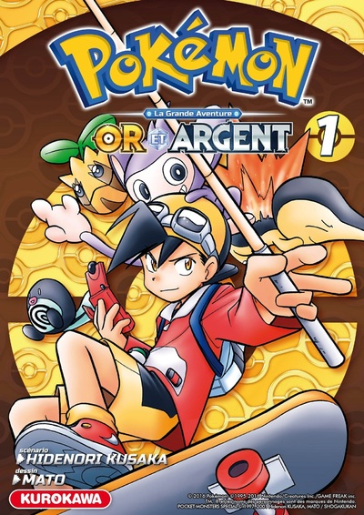 POKEMON OR ET ARGENT - TOME 1