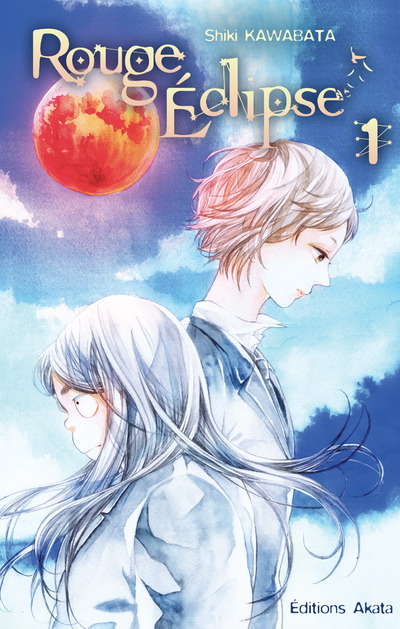 ROUGE ECLIPSE - TOME 1