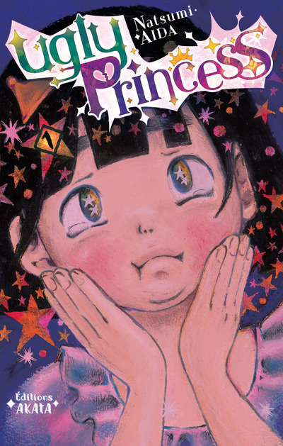UGLY PRINCESS - TOME 1