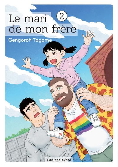 LE MARI DE MON FRERE - TOME 2