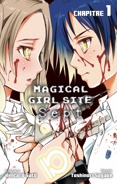 MAGICAL GIRL SITE - SEPT - CHAPITRE 1