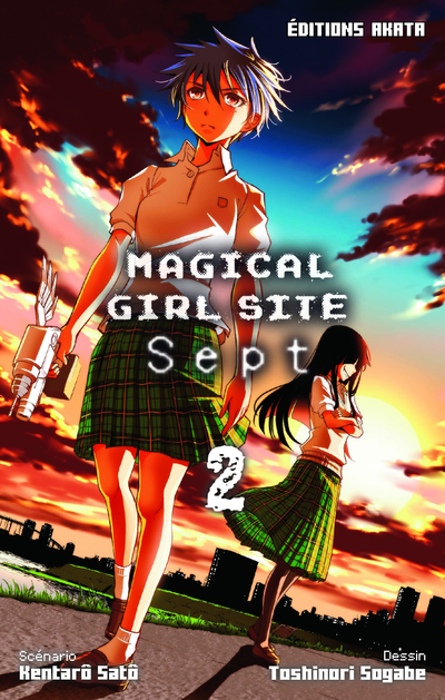 MAGICAL GIRL SITE - SEPT - INTEGRALE TOME 2