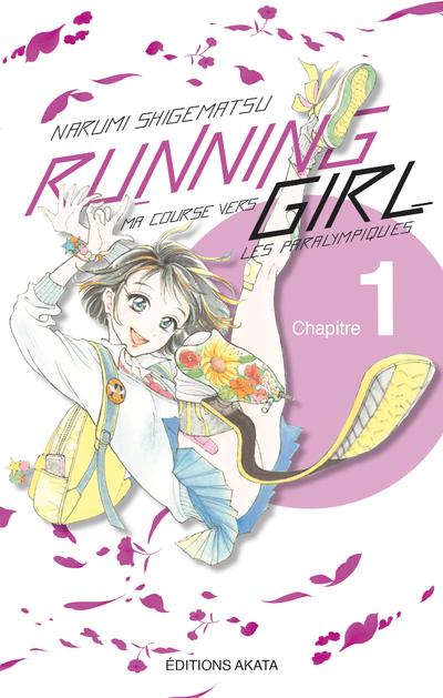 RUNNING GIRL - CHAPITRE 1