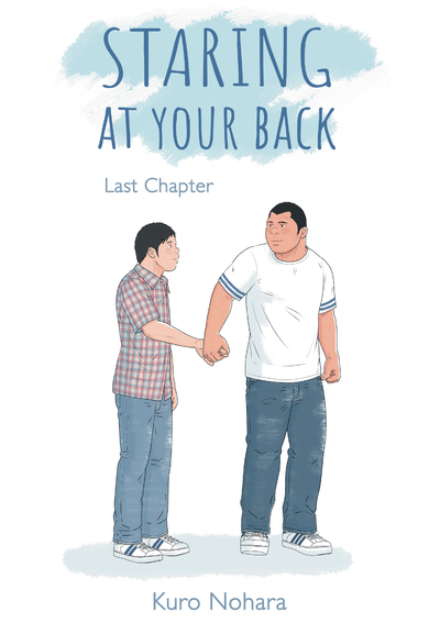 STARING AT YOUR BACK - CHAPTER 7 (ENGLISH VERSION)