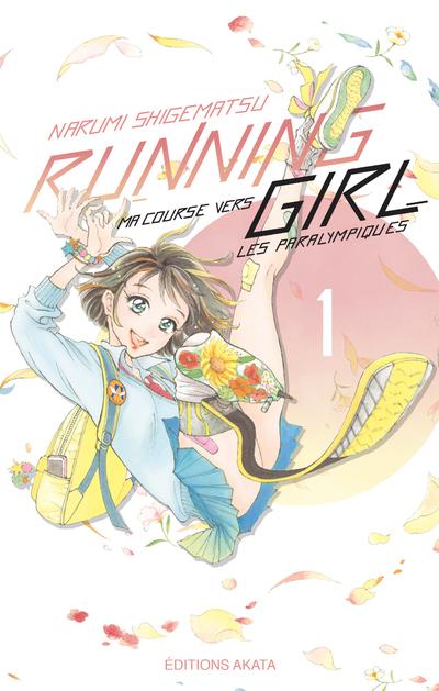 RUNNING GIRL - INTEGRALE - TOME 1