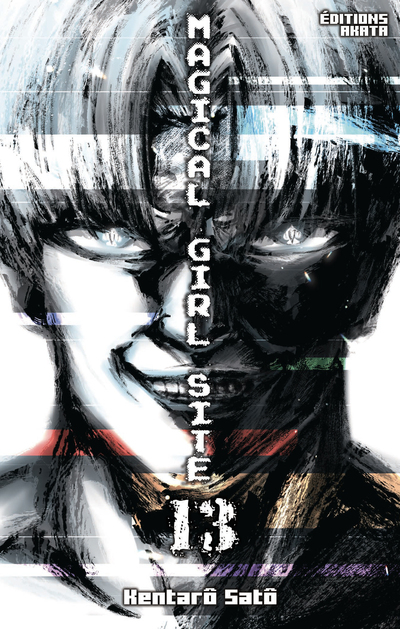 MAGICAL GIRL SITE - TOME 13