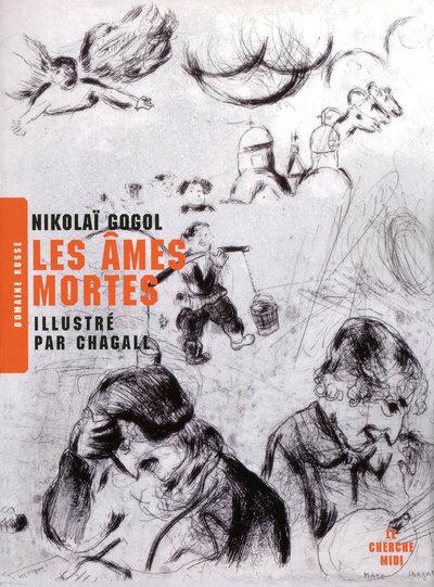 LES AMES MORTES -NOUVELLE EDITION-