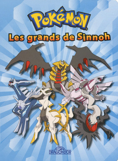 POKEMON - LES GRANDS DE SINNOH