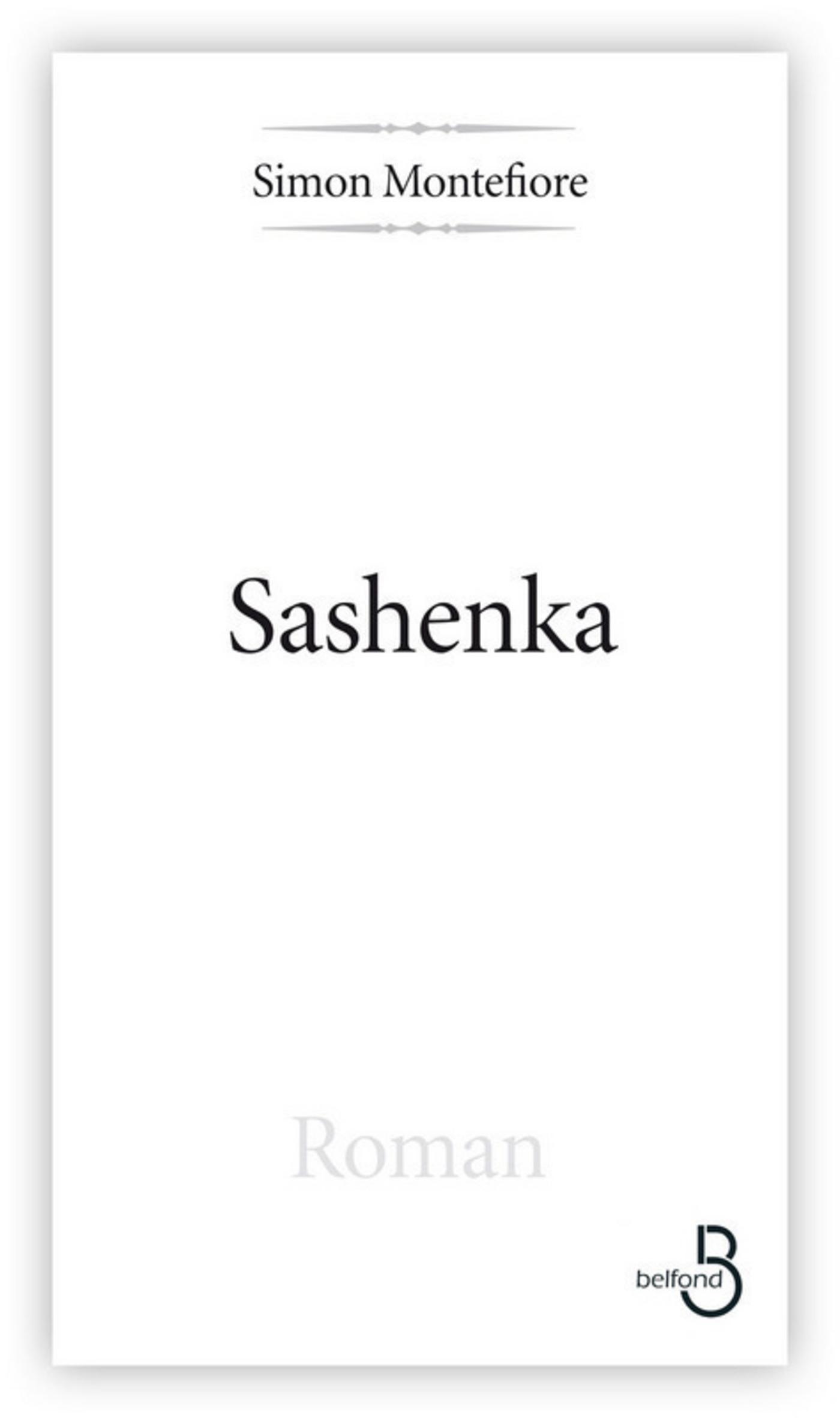 Sashenka (ebook)