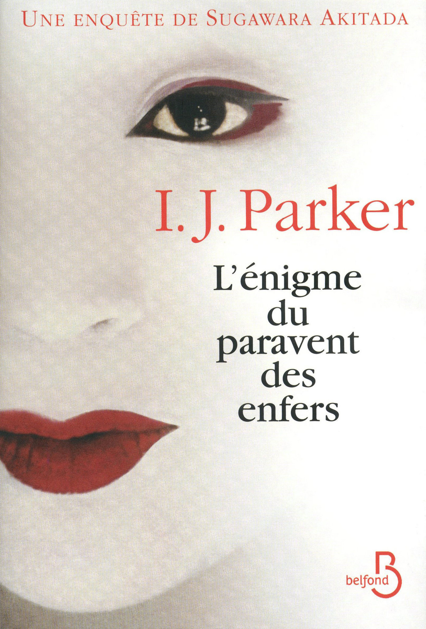 L'Enigme du paravent des enfers (ebook)