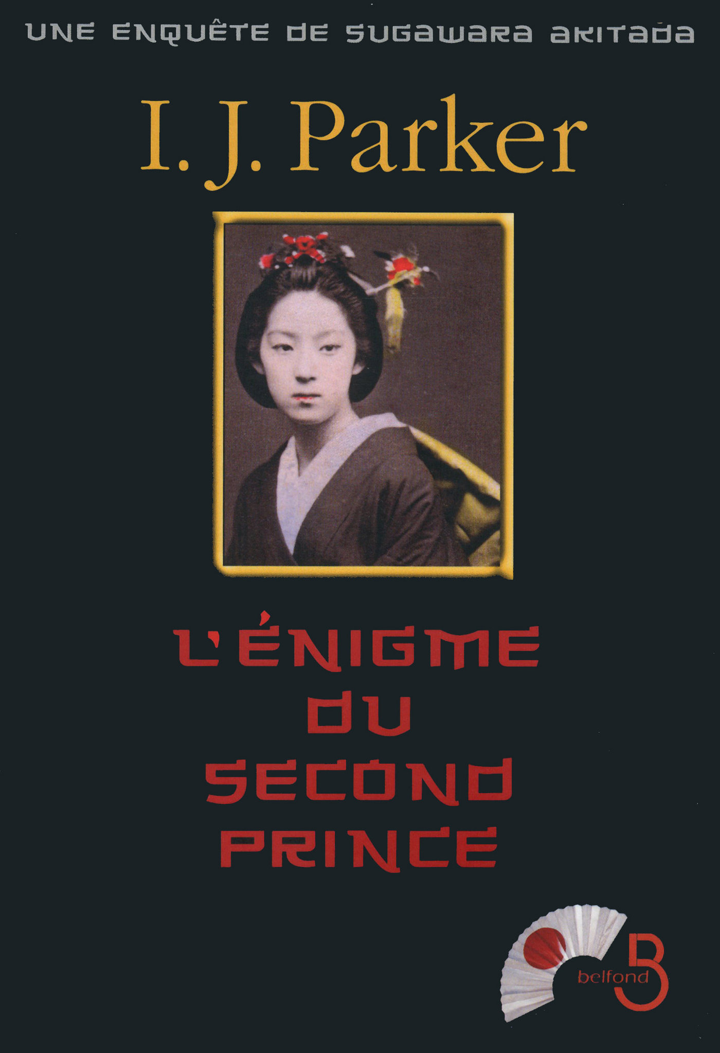L'Enigme de second prince (ebook)