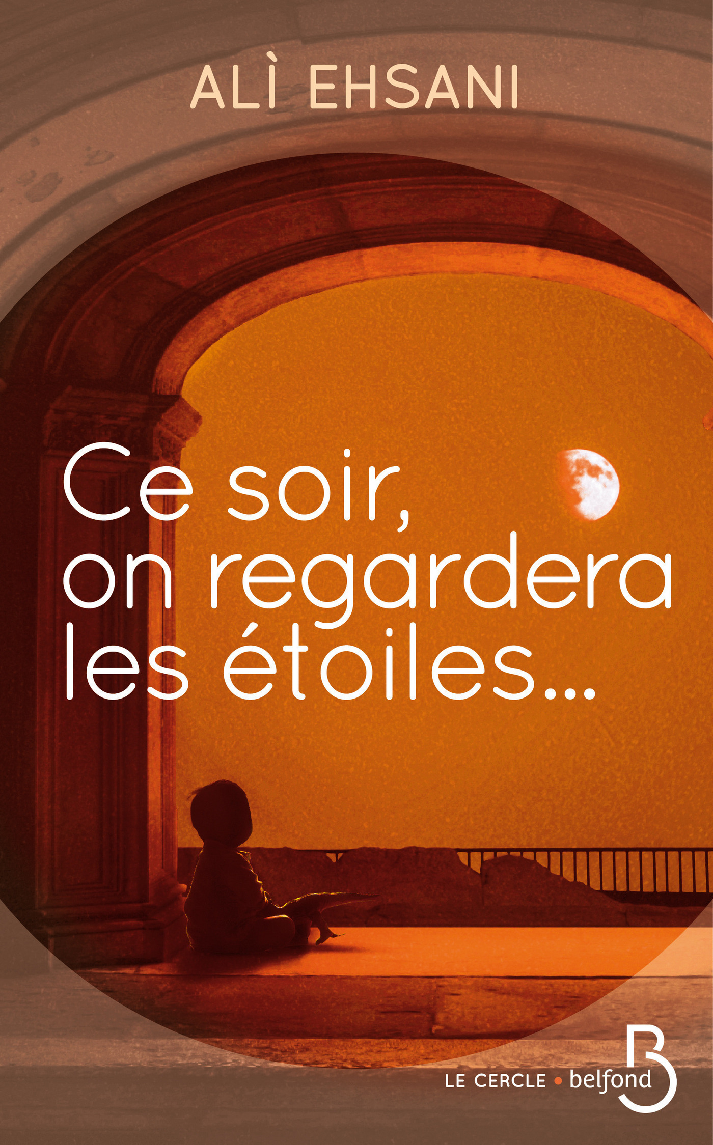 Ce soir, on regardera les étoiles...