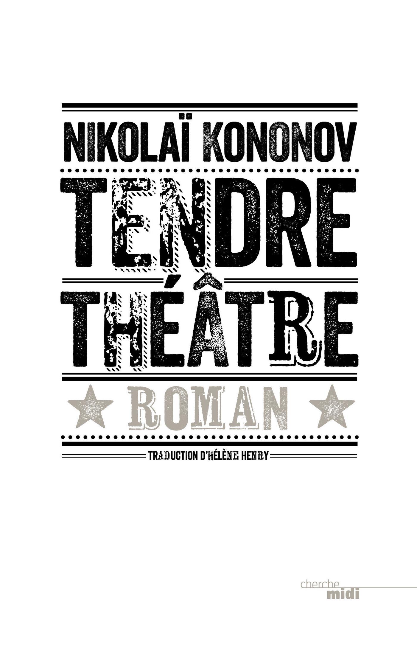 Tendre théâtre (ebook)
