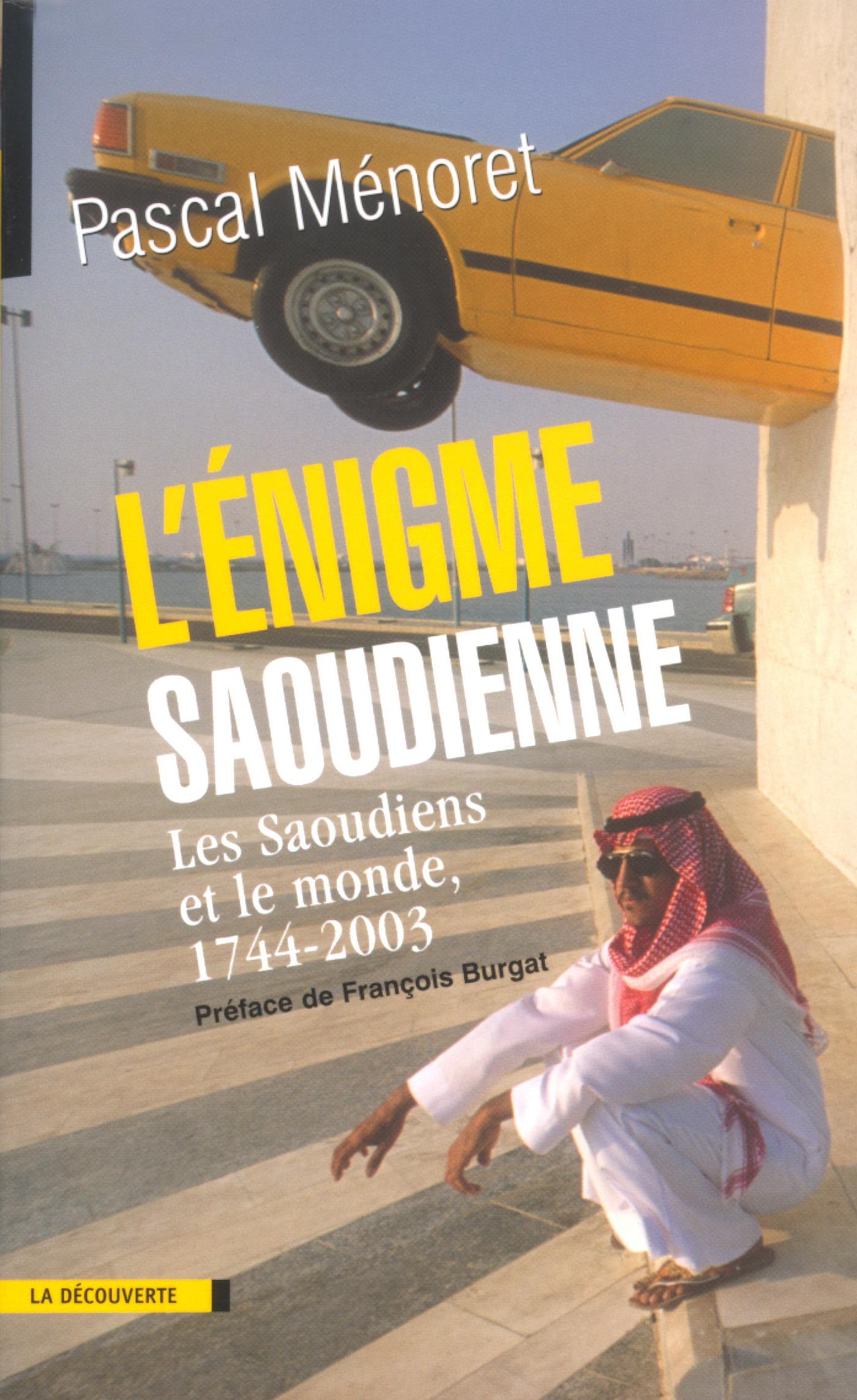 L'énigme saoudienne (ebook)