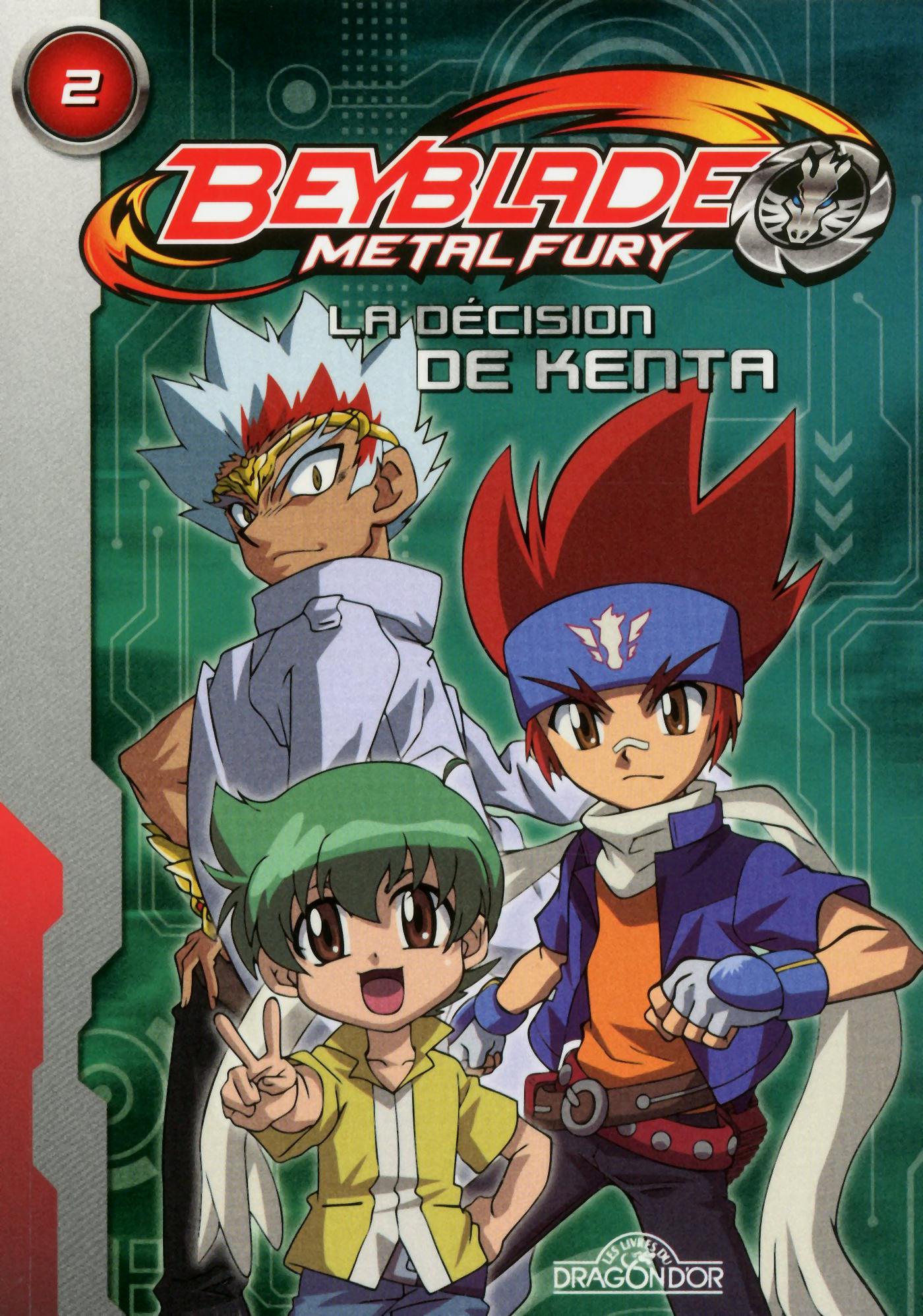 La décision de Kenta (ebook)
