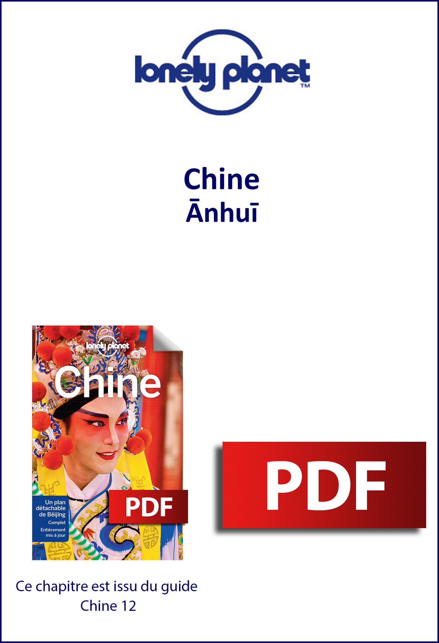 Chine - Anhui