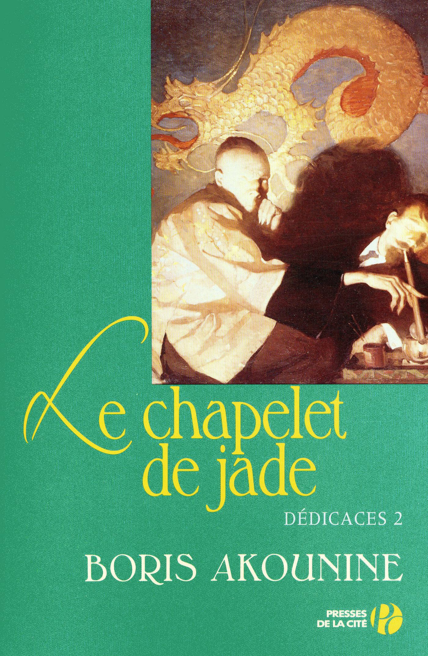 Dédicace 2 - Le Chapelet de jade