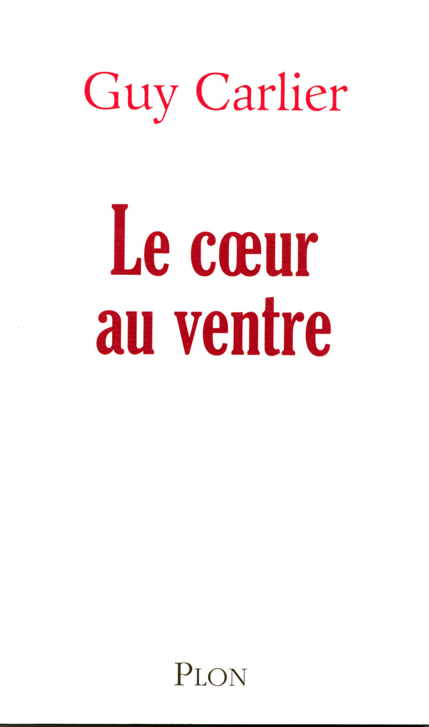 Le coeur au ventre (ebook)