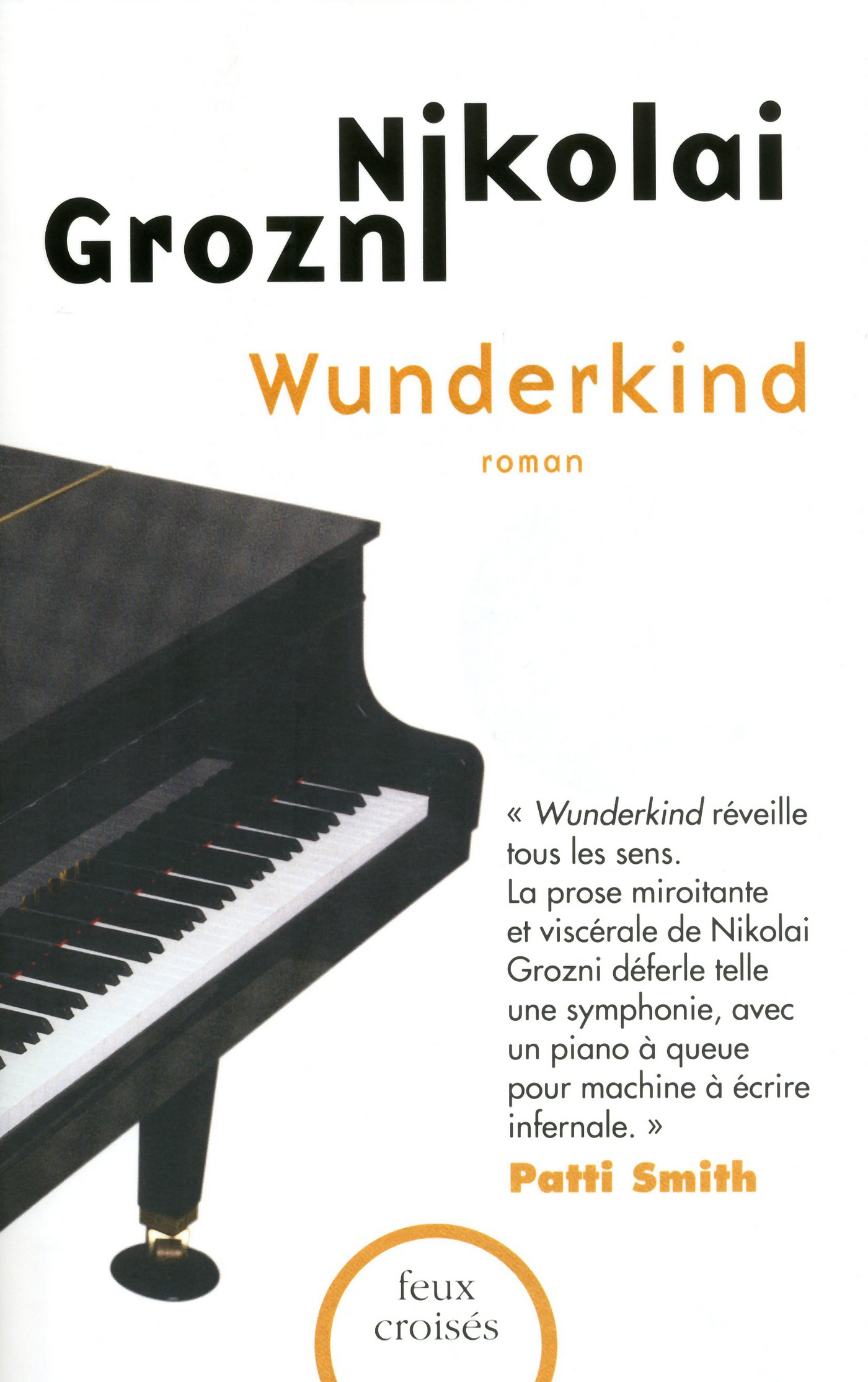 Wunderkind (ebook)