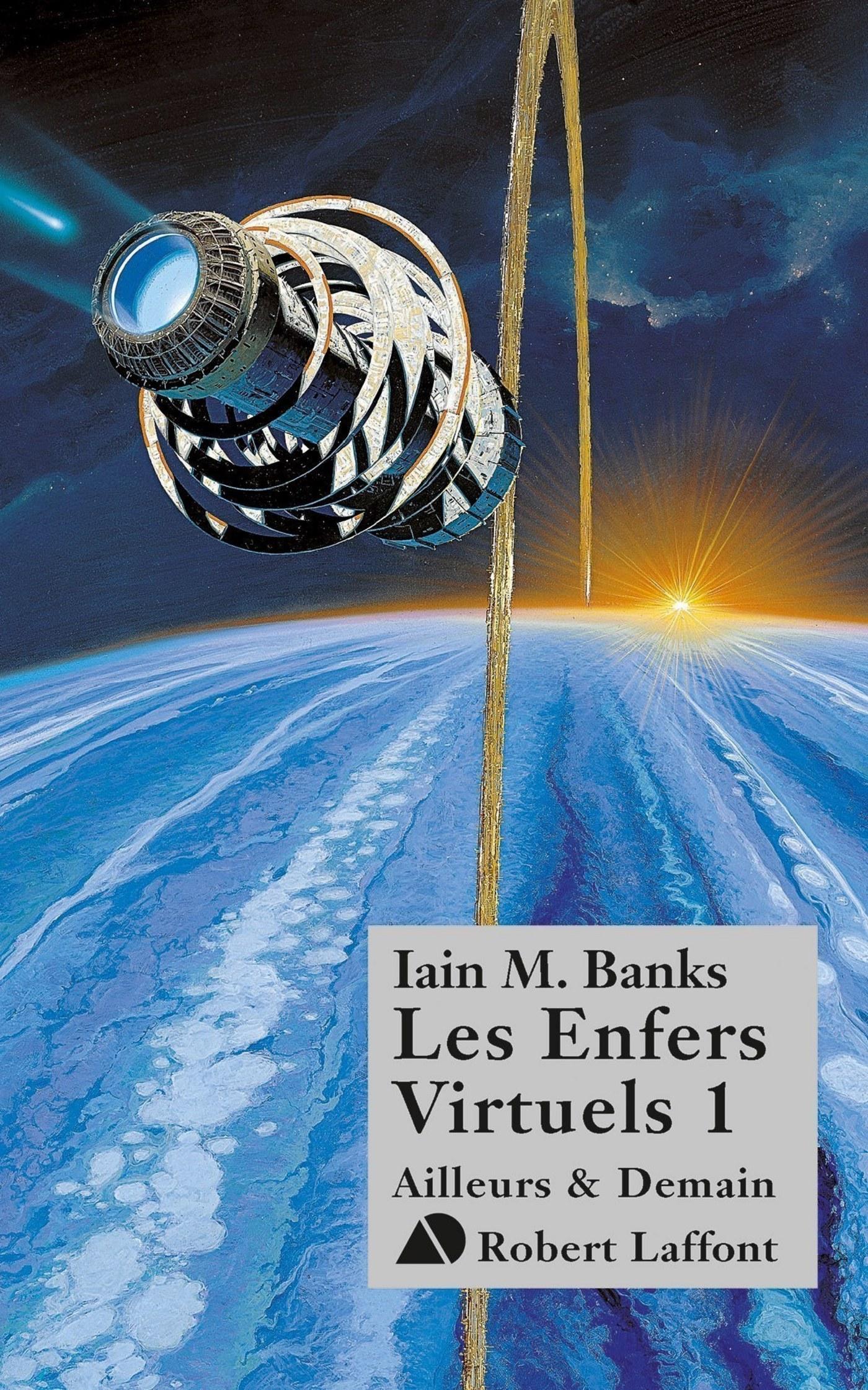 Les Enfers virtuels, tome 1 (ebook)