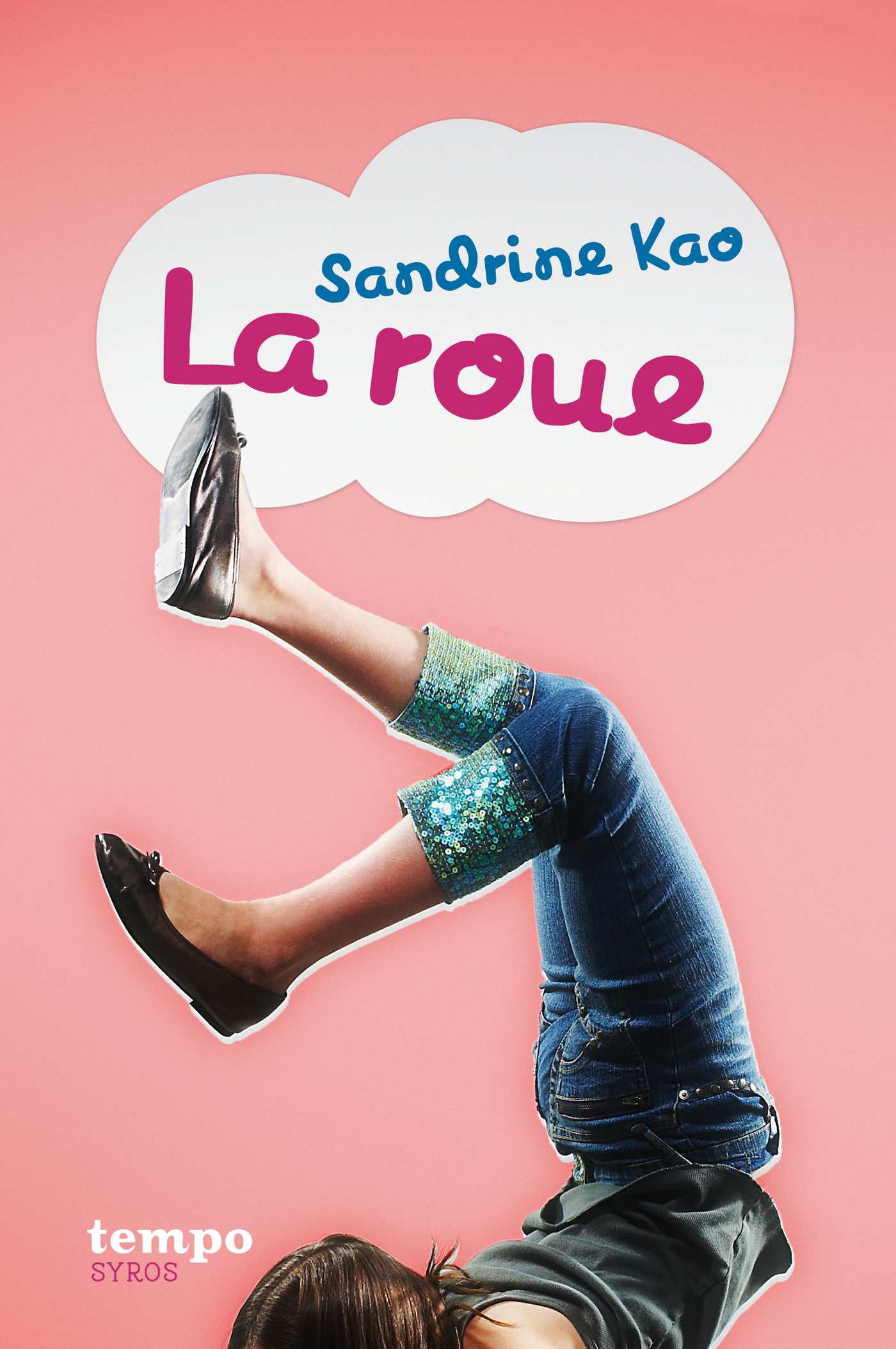 La roue (ebook)