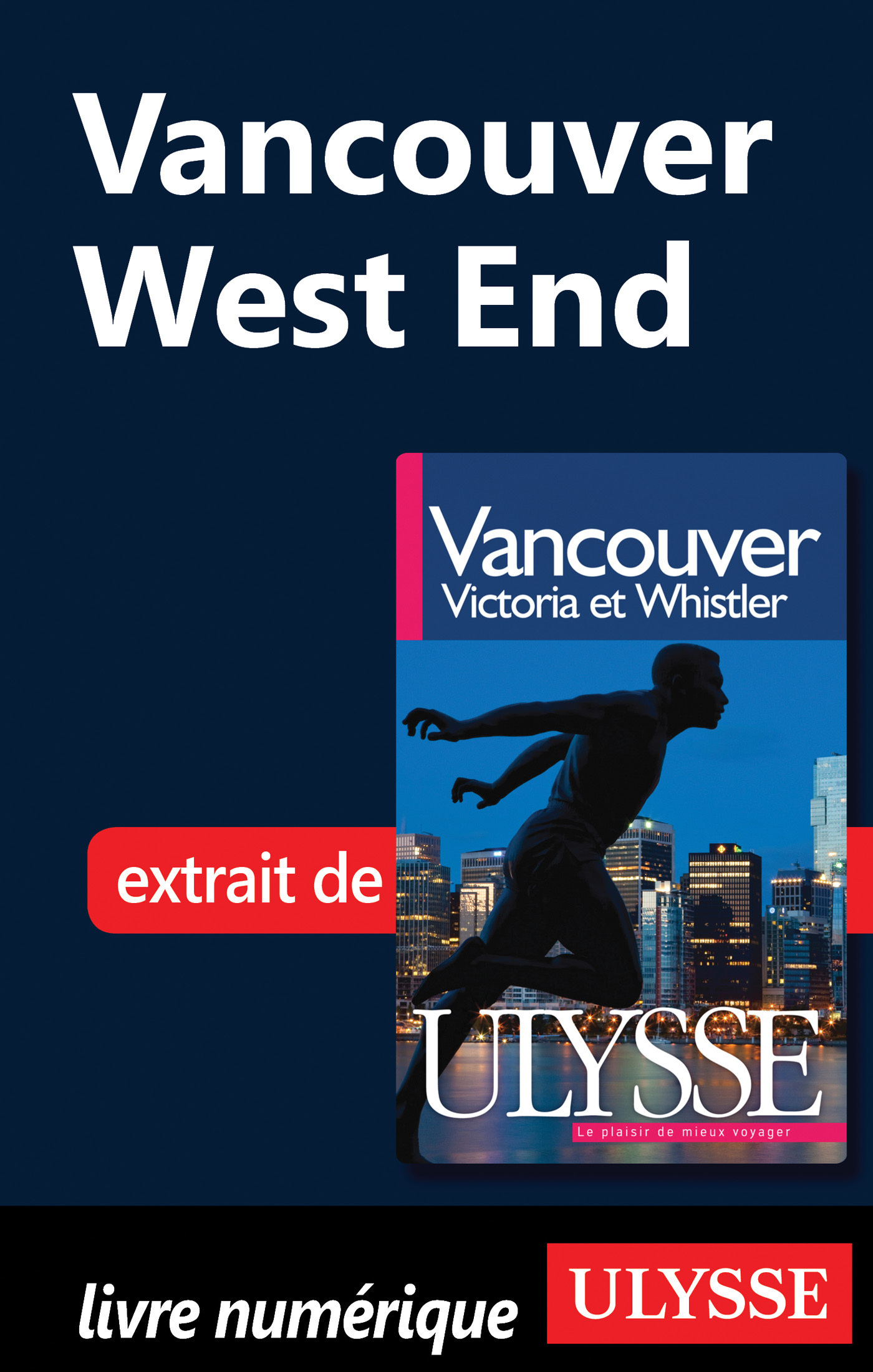 Vancouver : West End