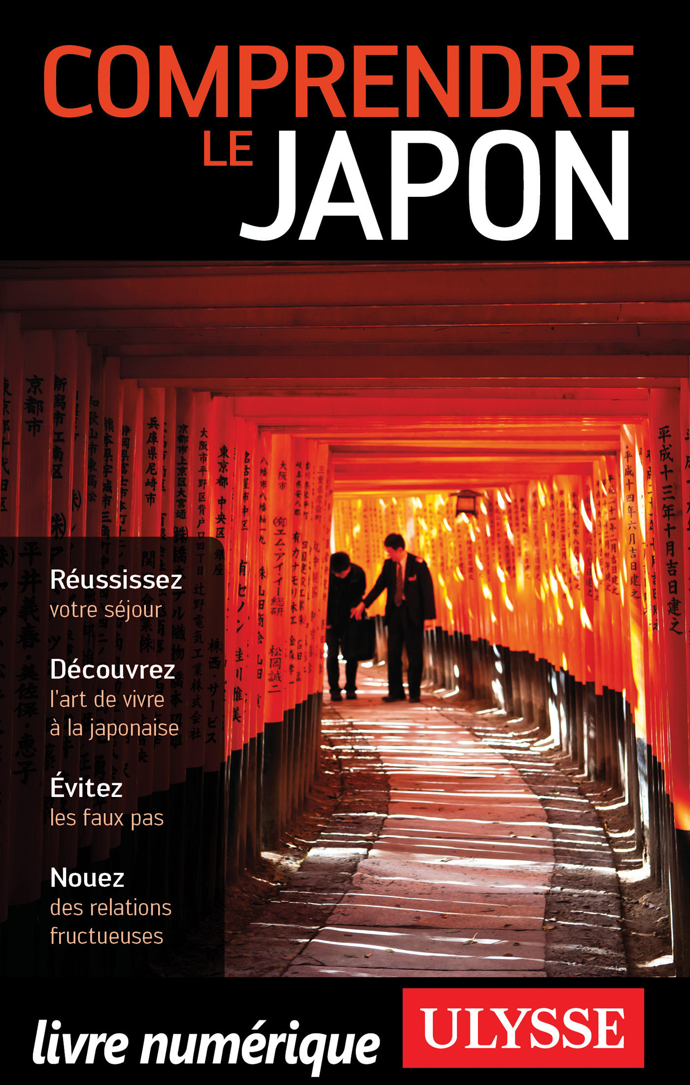 Comprendre le Japon (ebook)