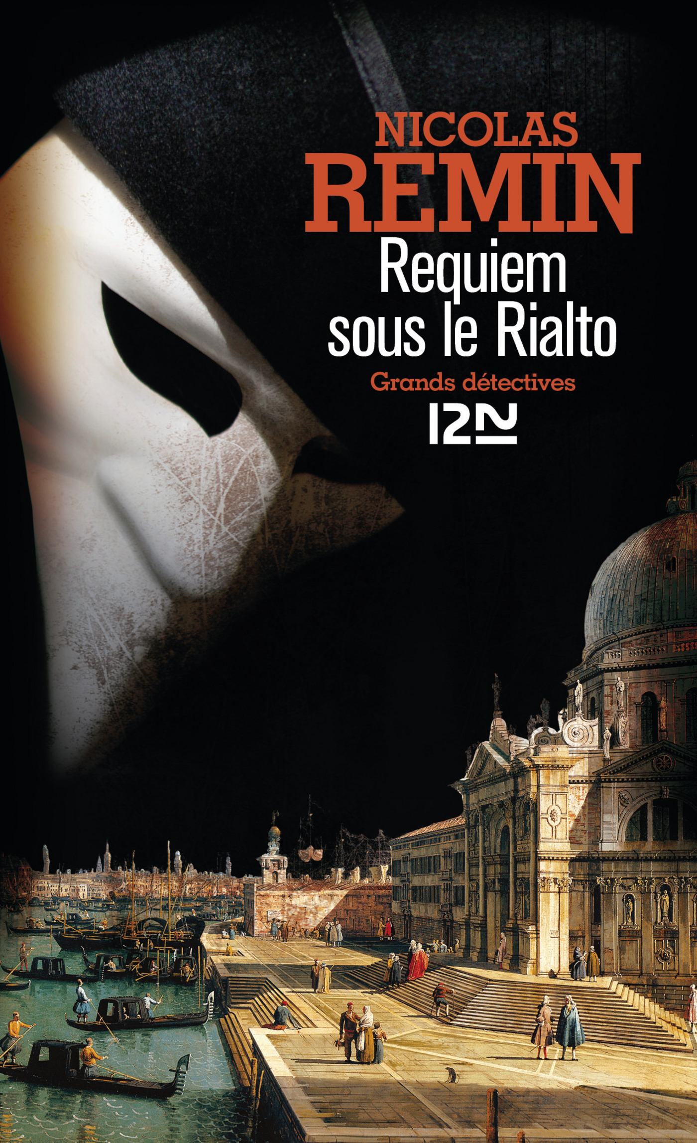 Requiem sous le Rialto (ebook)