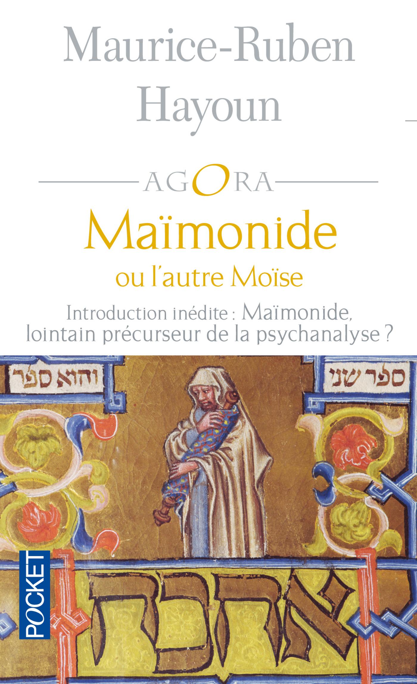 Maïmonide ou l'autre Moïse (ebook)