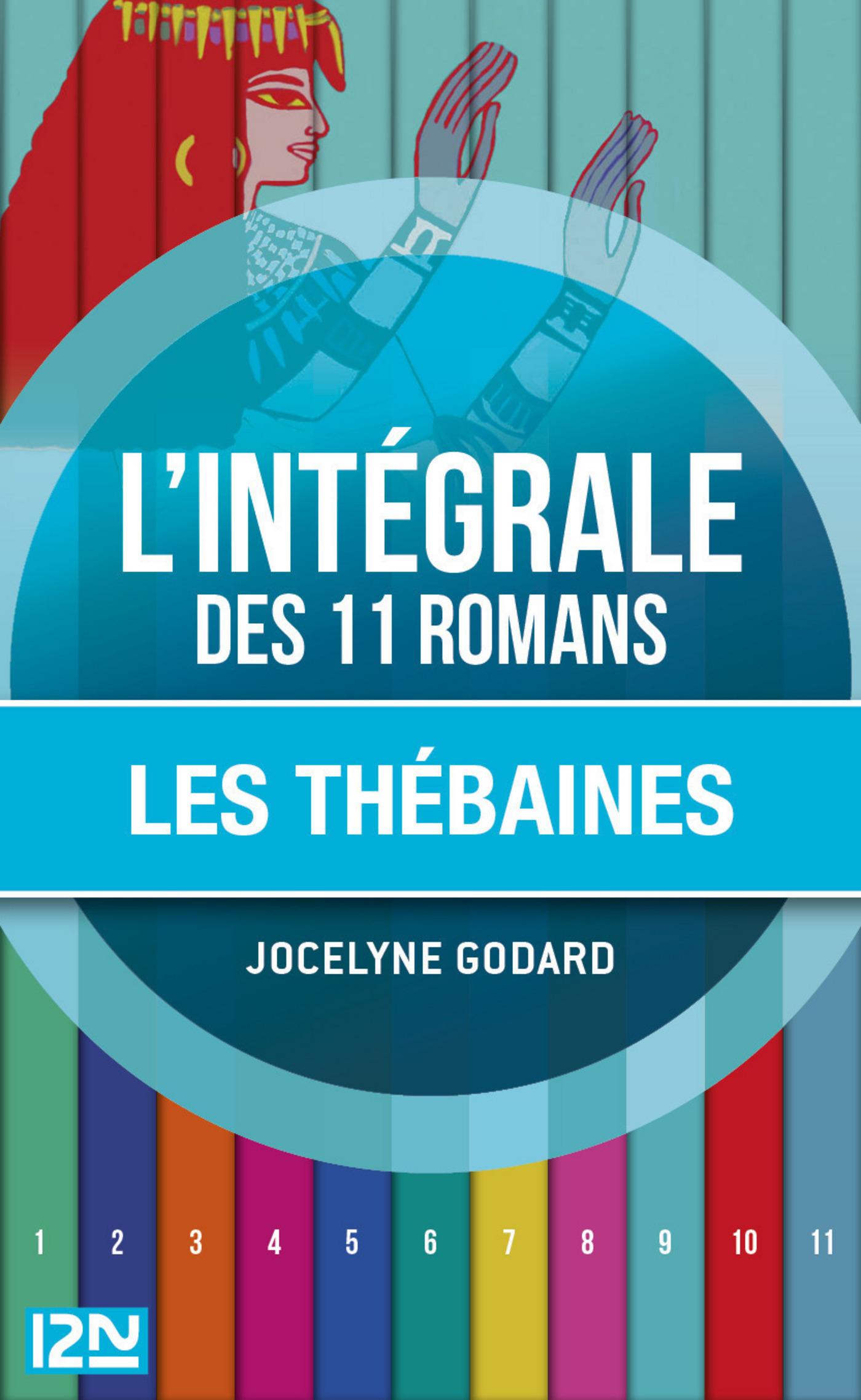 Intégrale Les Thébaines (ebook)