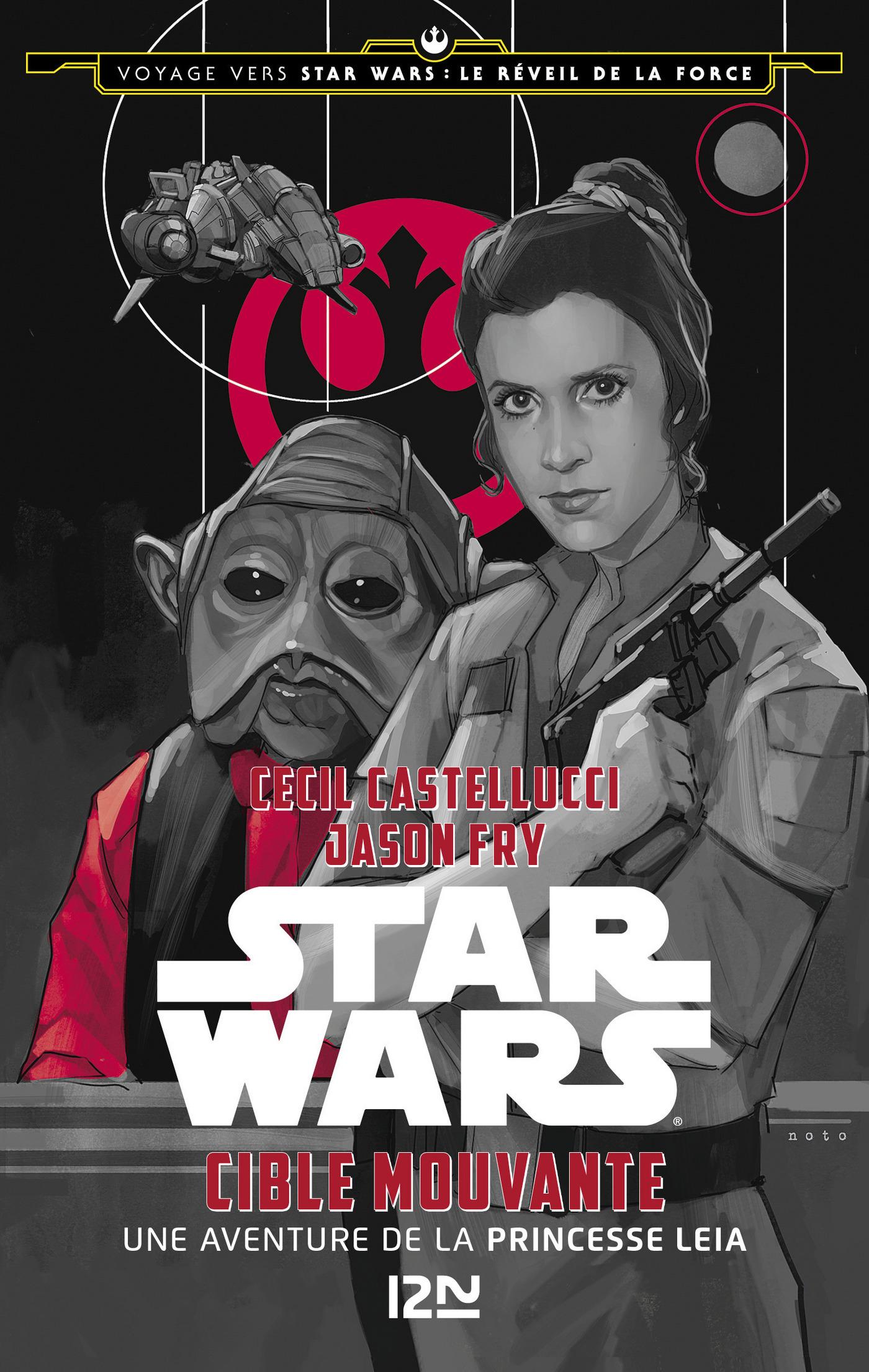 3. Voyage vers Star Wars : Le réveil de la force - L'Arme du Jedi