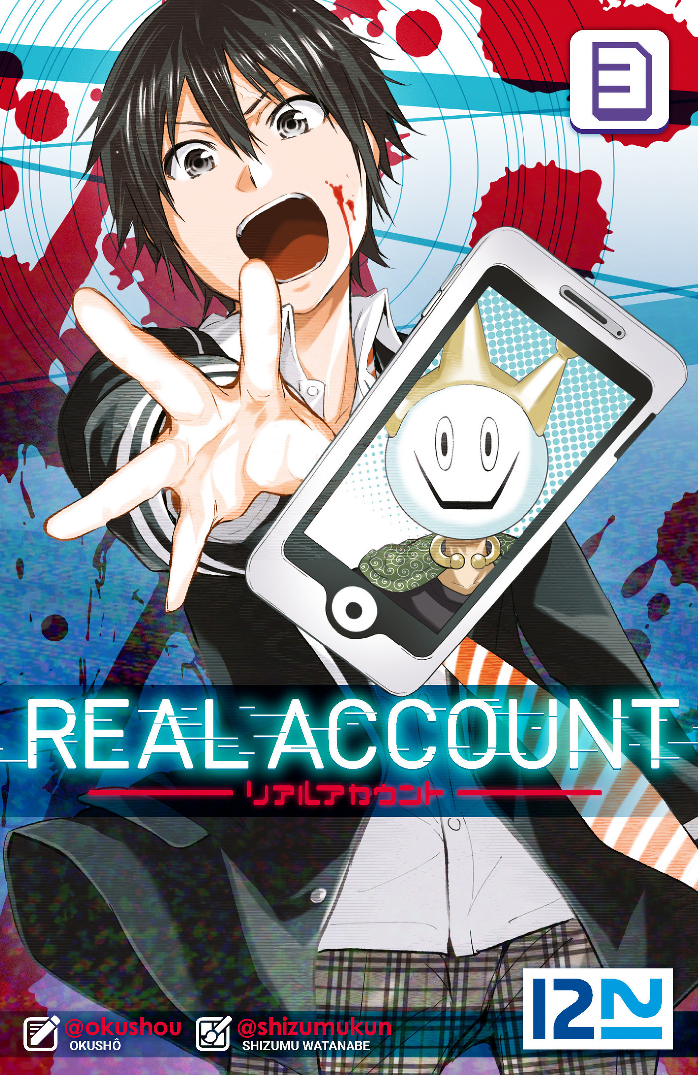 Real Account - tome 03