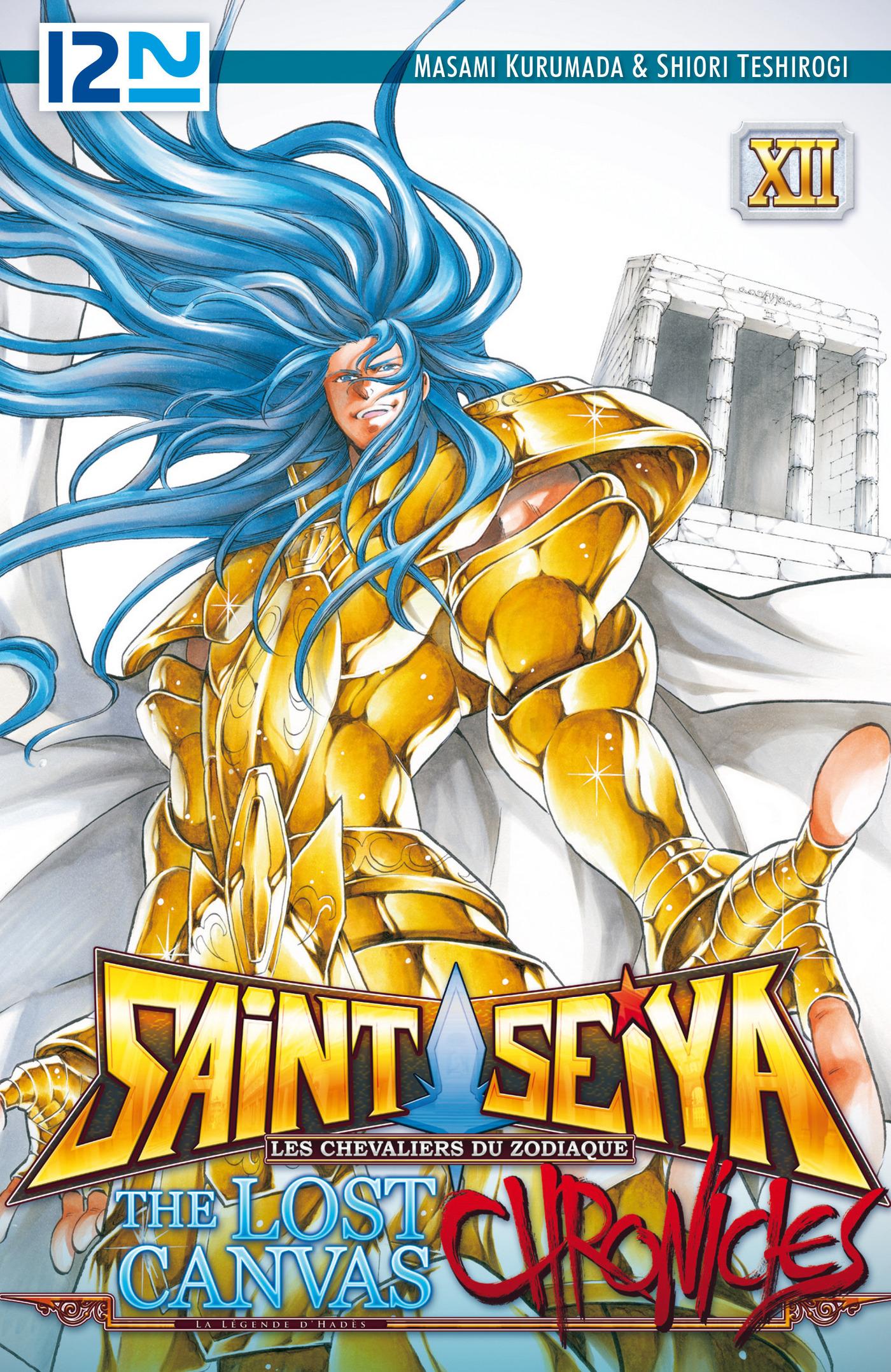 Saint Seiya - Les Chevaliers du Zodiaque - The Lost Canvas - La Légende d'Hadès - Chronicles - tome 12